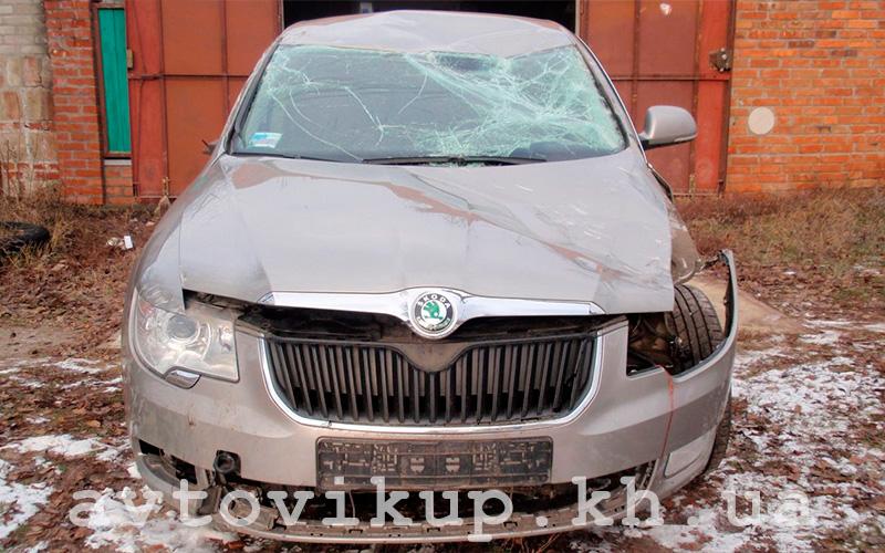 avtovikup.kh.ua - Срочный выкуп Шкода после аварии