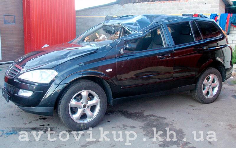 avtovikup.kh.ua - Выкуп авто после ДТП круглосуточно