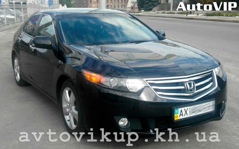 avtovikup.kh.ua - Выкуп Honda круглосуточно
