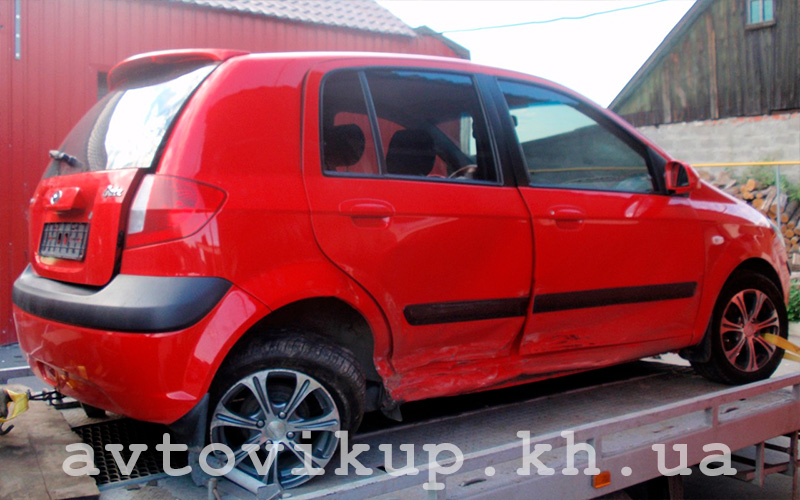 avtovikup.kh.ua - Выкуп Hyundai Getz после ДТП