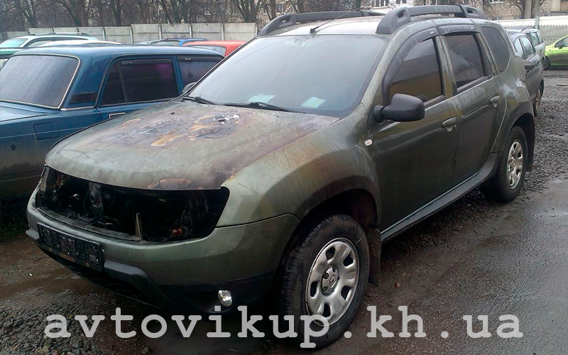 avtovikup.kh.ua - Выкуп сгоревшего Renault Duster