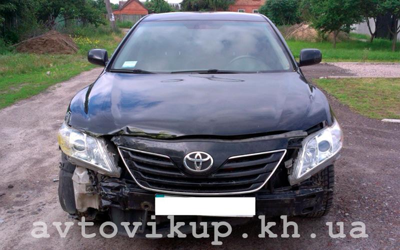 avtovikup.kh.ua - Выкуп Toyota в Харькове