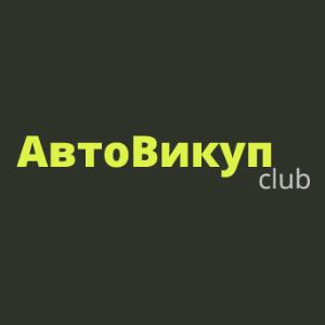 avtovikup.club