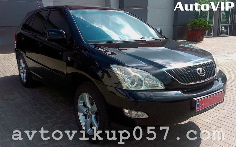 avtovikup057.com - Выкуп Lexus дорого