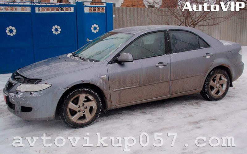 avtovikup057.com - Выкуп Mazda с пробегом