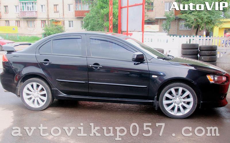avtovikup057.com - Выкуп Mitsubishi Lancer