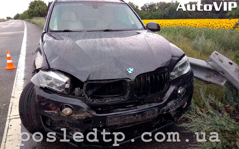 posledtp.com.ua - Выкуп BMW после ДТП