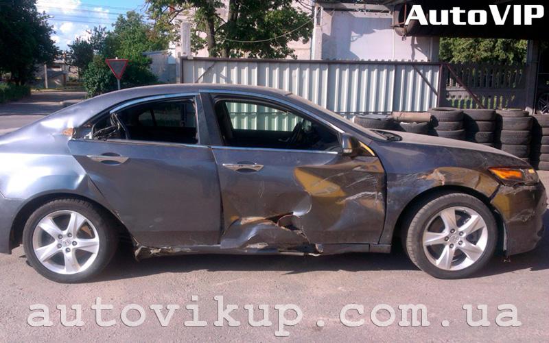 autovikup.com.ua - Продать Honda после ДТП