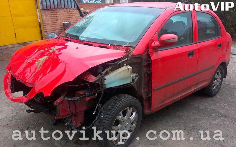 autovikup.com.ua - Выкуп аварийных автомобилей