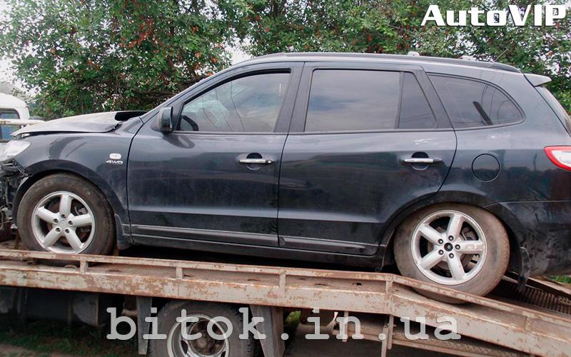 bitok.in.ua - Выкуп битых авто после аварии