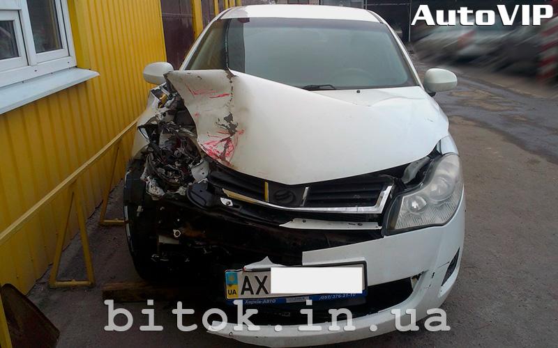 bitok.in.ua - Выкуп проблемных авто в Харькове