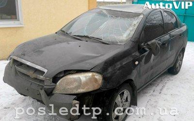 Выкуп Шевроле после аварии